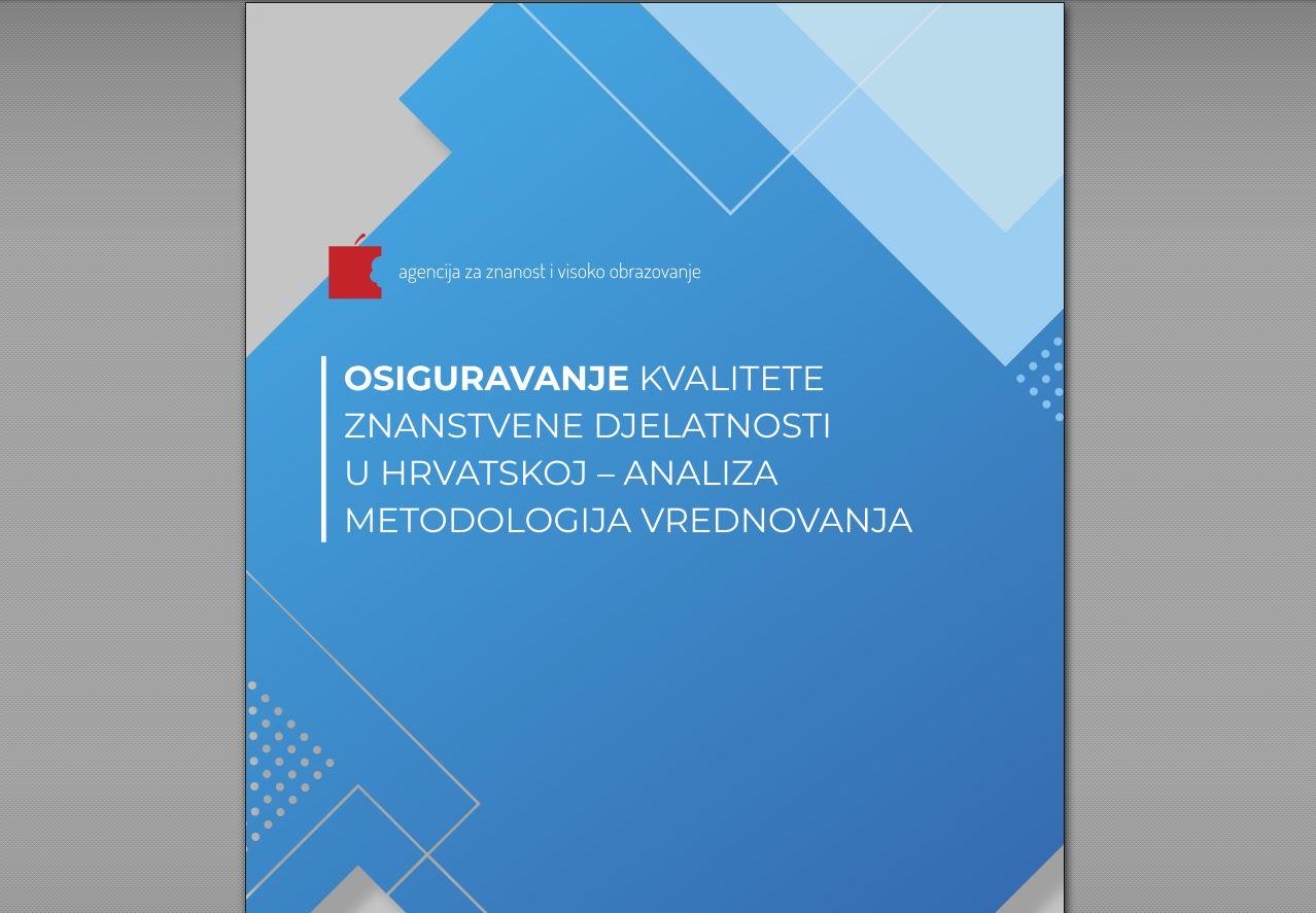 publikacije osiguravanje kvalitete znanstvene djelatnosti